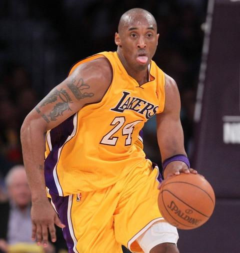 Kobe Bryant!