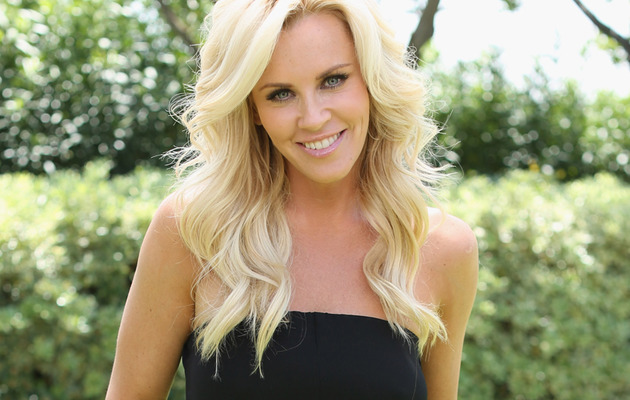 39-Year-Old Jenny McCarthy -- See Her New Playboy Cover!