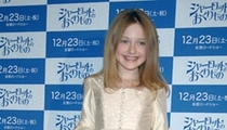 Dakota Fanning's Awkward Stage