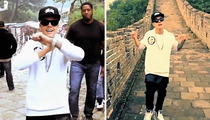 Justin Bieber -- Ancient Chinese Secret Weapon