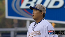 Hyun-jin Ryu -- DON'T BLAME ANNOUNCER FOR JINXING PERFECT GAME ... Says Vin Scully