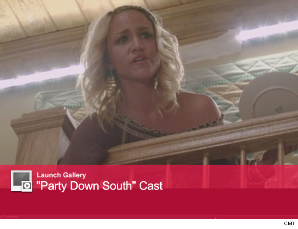 0709_party_launch