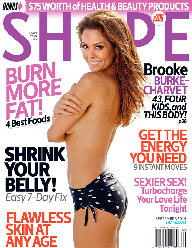 0808_brooke_cover