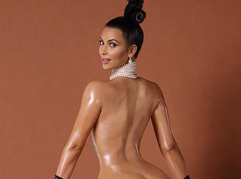 Kim Kardashian Bares Her Butt, Goes Completely Naked for Paper Magazine