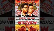 Sony Hackers Warn of 9/11 Attacks in Theaters Showing 'The Interview'