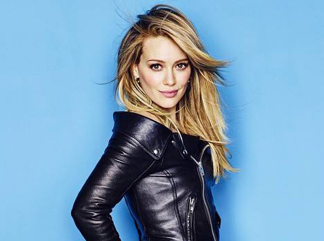 Hilary Duff Flaunts Fit Booty In New Issue of Cosmopolitan