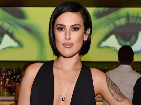 Rumer Willis Chops Her Bob Into a Pixie Cut -- See Her Short 'Do!
