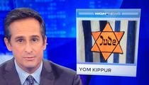 TV Network Uses Nazi Badge for Yom Kippur -- How Could You Nazi This??