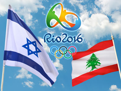 Team Israel -- Slams Team Lebanon ... 'Hostile and Anti-Semitic Behavior'