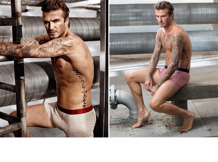 Alyssa Milano Victoria Beckham Topless